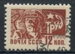 Sellos del Mundo : Europa : Rusia : RUSIA_SCOTT 3476.01 $0.2