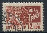Sellos del Mundo : Europa : Rusia : RUSIA_SCOTT 3476.02 $0.2