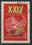 Stamps : Europe : Russia :  RUSIA_SCOTT 3825 $0.2