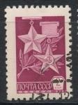 Sellos del Mundo : Europa : Rusia : RUSIA_SCOTT 4518 $0.2