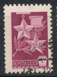 Stamps : Europe : Russia :  RUSIA_SCOTT 4518 $0.2