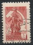 Sellos del Mundo : Europa : Rusia : RUSIA_SCOTT 4519 $0.2