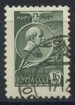 Sellos del Mundo : Europa : Rusia : RUSIA_SCOTT 4524.01 $0.2