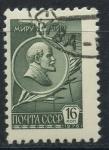 Sellos del Mundo : Europa : Rusia : RUSIA_SCOTT 4524.02 $0.2