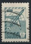 Sellos del Mundo : Europa : Rusia : RUSIA_SCOTT 4600 $0.2