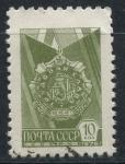 Sellos del Mundo : Europa : Rusia : RUSIA_SCOTT 4601.02 $0.2