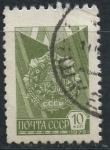 Sellos del Mundo : Europa : Rusia : RUSIA_SCOTT 4601.03 $0.2