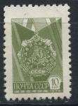 Stamps : Europe : Russia :  RUSIA_SCOTT 4601.04 $0.2