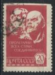 Stamps : Europe : Russia :  RUSIA_SCOTT 4604 $0.2