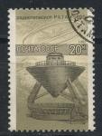 Sellos del Mundo : Europa : Rusia : RUSIA_SCOTT 5619 $0.3