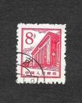 Sellos de Asia - China -  880 - Edificio del Gobierno