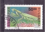 Sellos del Mundo : Europa : Bulgaria :  serie- insectos