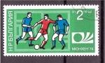 Sellos de Europa - Bulgaria -  Mundial 74