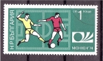 Stamps Bulgaria -  mundial 74