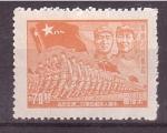 Sellos de Asia - China -  22 aniv.