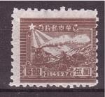 Stamps China -  tren