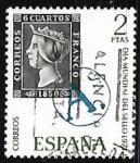 Stamps Spain -  Dia Mundial del sello 1971