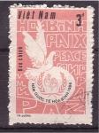 Stamps Vietnam -  Paz 86