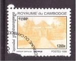 Stamps of the world : Cambodia :  ruinas arqueológicas