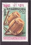 Stamps Asia - Cambodia -  serie- instr. music. antiguos