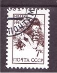 Stamps : Europe : Russia :  semana de la carta escrita