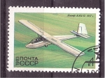 Stamps : Europe : Russia :  vuelo sin motor