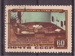 Stamps : Europe : Russia :  museo