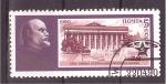Stamps : Europe : Russia :  edificio