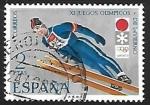 Sellos de Europa - España -  XI Juegos Olímpicos de invierno en Sapporo - Salto de trampolín