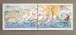 Stamps Europe - Portugal -  Bartolomé Diaz sale de Lisboa