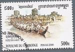 Stamps Asia - Cambodia -  Fiesta de las aguas o del nuevo año - remeros