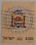 Sellos de Asia - Israel -   1977 Fiesta del