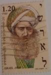 Sellos de Asia - Israel -  1992 Rabino Joseph Hayyim Ben Elijah, 1834-1909