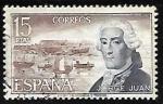 Sellos de Europa - España -  Uniformes militares - Jorge Juan