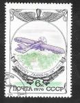 Sellos de Europa - Rusia -  4309 - Monoplano