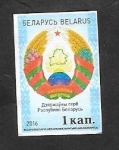 Stamps Belarus -  948 - Escudo Nacional, de armas