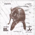 Sellos del Mundo : Africa : Egipto : MASCARA FUNERÁRIA
