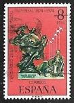 Sellos del Mundo : Europa : España :  Centenario De la Unión Postal Universal - Monumento de la U.P.U Berna