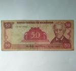 monedas del Mundo : America : Nicaragua :  1985 - 50 corbobas