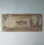 monedas del Mundo : America : Nicaragua :  100 cordobas