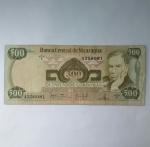 monedas de America - Nicaragua -  500 cordobas