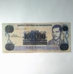 monedas del Mundo : America : Nicaragua :  100.000 cordobas