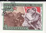 Stamps Russia -  50 ANIVERSARIO