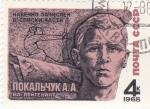 Stamps of the world : Russia :  HEROE DE GUERRA