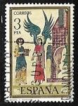 Sellos de Europa - España -  Códices - Catedral de Gerona