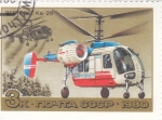 Stamps Russia -  HELICOPTERO
