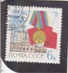 Stamps Russia -  MEDALLA