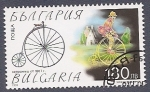 Stamps of the world : Bulgaria :  Velocípedo