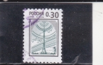Stamps Russia -  ANTENA