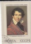 Stamps Russia -  PINTURA- RETRATO